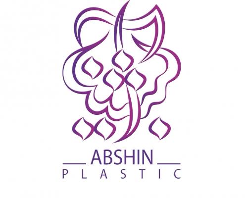 پخش عمده پلاستیک در تهران